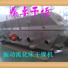 烟梗丝专用干燥机价格 振动流化床烘干机厂家