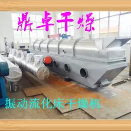 磷酸氢二钠干燥机 常州振动流化床干燥机价格