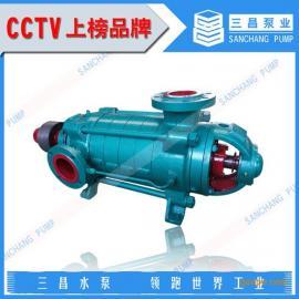 大型清水泵泵业有限公司多级离心清水泵批发采购,三昌泵业