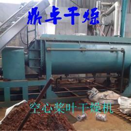 供应鸡饲料干燥机,空心浆叶冷却烘干器