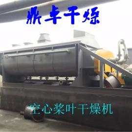 供应聚碳酸酯树脂干燥机