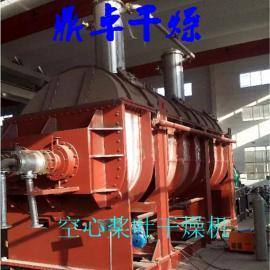 供应皂素干燥机,空心浆叶冷却烘干器