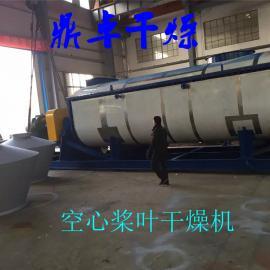 硫矿粉干燥机