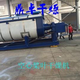 聚丙烯粉末干燥机