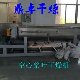 磷酸三钙干燥机