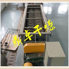 供应发酵污泥干燥机