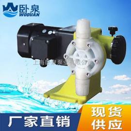 隔膜计量泵DJL型计量泵