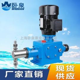 柱塞式计量泵DZ-X型计量泵
