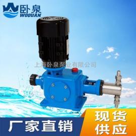柱塞式计量泵DZ-Z型计量泵