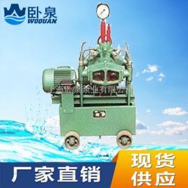 4DSY型电动系列试压泵