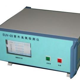 EUV-03紫外臭氧检测仪
