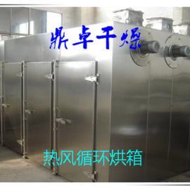 芦荟片烘箱/牛蒡烘干机蒸汽/导热油热风循环烘箱