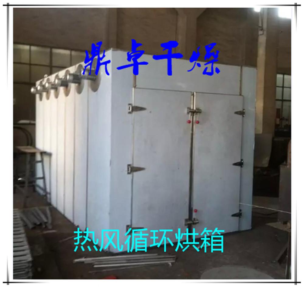 CT-C-系列热风循环银鱼烘干机/水产品脱水干燥箱