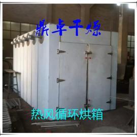 供应木莲烘干机/天麻干燥机/五灵脂箱式干燥设备