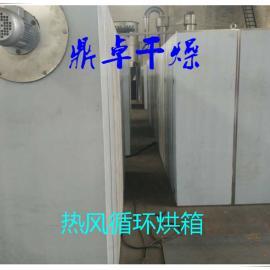 厂家批发郎菜干燥机/将军菜烘干机/热风循环电热干燥房
