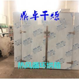厂家供应复方锌布颗粒干燥机/速溶冲剂颗粒热风烘箱烘箱