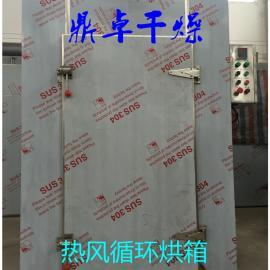 垂珠花烘干机/木兰纲干燥机/箱式中药材烘干机