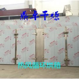 厂家供应芦根烘干机/苦葵烘干机/热风循环龙葵子烘干机