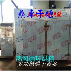 厂家供应杏鲍菇脱水干燥机/天籽兰花干烘干机