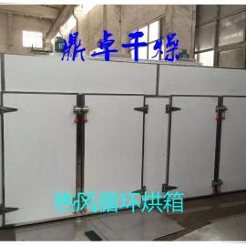 常州供应柴葛根烘干机/粉葛根烘干机/热风循环脱水烘干房