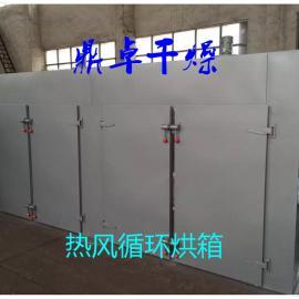 福建白菇烘干机/竹笋烘干机/农产品家用小规模烘干箱