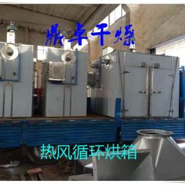 北京热销芭蕉干脱水除湿环风干机/西梅风干机