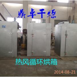 淀粉烘干机/食品颗粒烘干机/箱式颗粒粉体干燥设备