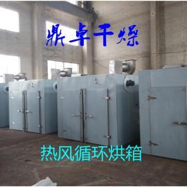 供应沙枣烘干设备/箱式银柳烘干机/热风循环烘箱干燥设备厂家