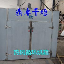 大棒鱼干燥机/去皮明太鱼专用低温烘干机/风味特产黄瓜加工