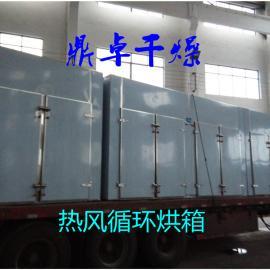 鼎卓批发苹果渣烘干机/甘蔗渣干燥机/自动恒温电热烘干箱