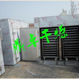 花菜烘干机/花椰菜干燥机/常州脱水蔬菜厂家