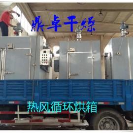 竹编工艺品烘干机/毛竹制品干燥设备/木材木料箱式干燥设备