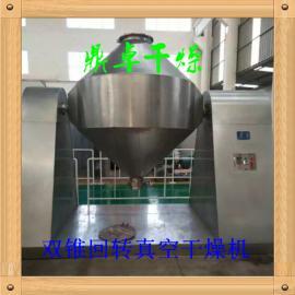鼎卓供应黄原胶干燥机