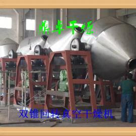 鼎卓供应硝酸铁干燥机