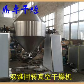 鼎卓供应助燃剂干燥机