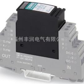 菲尼克斯浪涌保护器PT2X1-24AC/FM-ST