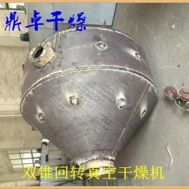 鼎卓供应溴剂干燥机