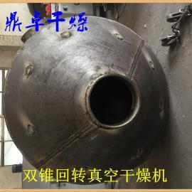 鼎卓供应易氧化物料干燥机