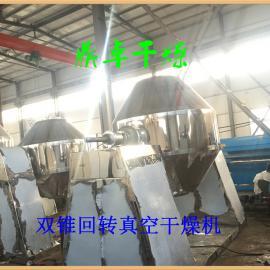 鼎卓供应乙酸锌干燥机