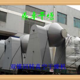 鼎卓供应三氧化铬干燥机