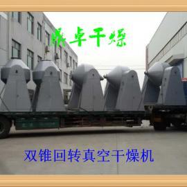 鼎卓供应氟化镁干燥机