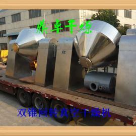 鼎卓供应间三聚磷酸钠干燥机