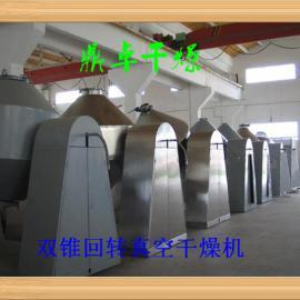 鼎卓供应三苯甲烷干燥机