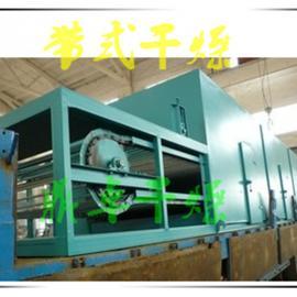 南瓜条烘干机,南瓜条脱水干燥机供应厂家