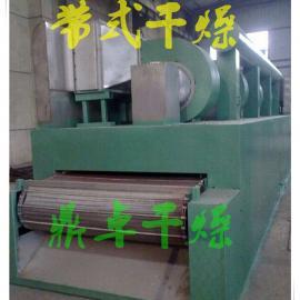 DW型单层带式干燥机