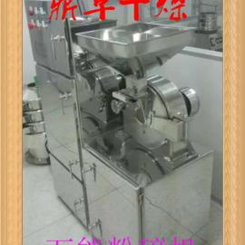常州供应商烟饼粉碎机(组)