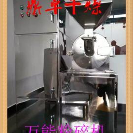 鼎卓直销黄豆粉碎机(组)