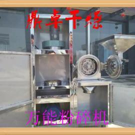 鼎卓热销食盐粉碎机(组)/供应水冷、除尘一体粉碎机