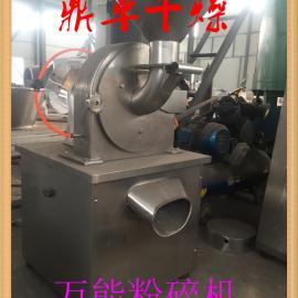 江苏厂家热销丹参粉碎机(组)/水冷、除尘一体粉碎机更好用
