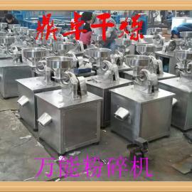 厂家热销天冬粉碎机(组)/供应水冷、除尘一体粉碎机
